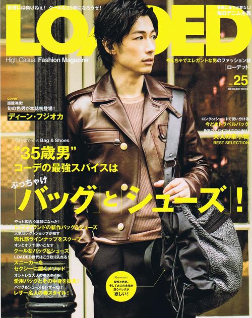 loaded_01