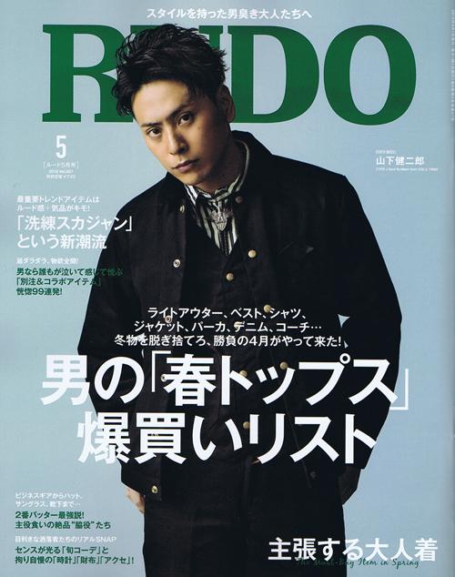 rudo_057_01