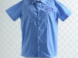 FK-WORK SHIRT S/S (BLUE)